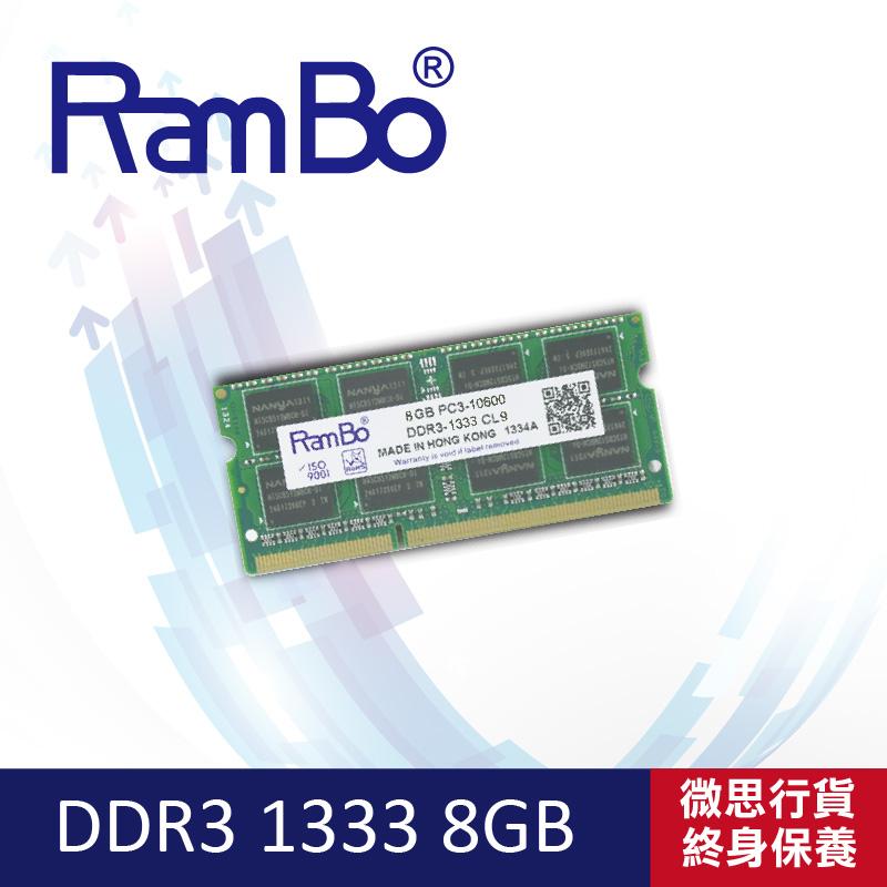 RamBo SO-DIMM DDR3-1333 PC10600 2GB/4GB/8GB