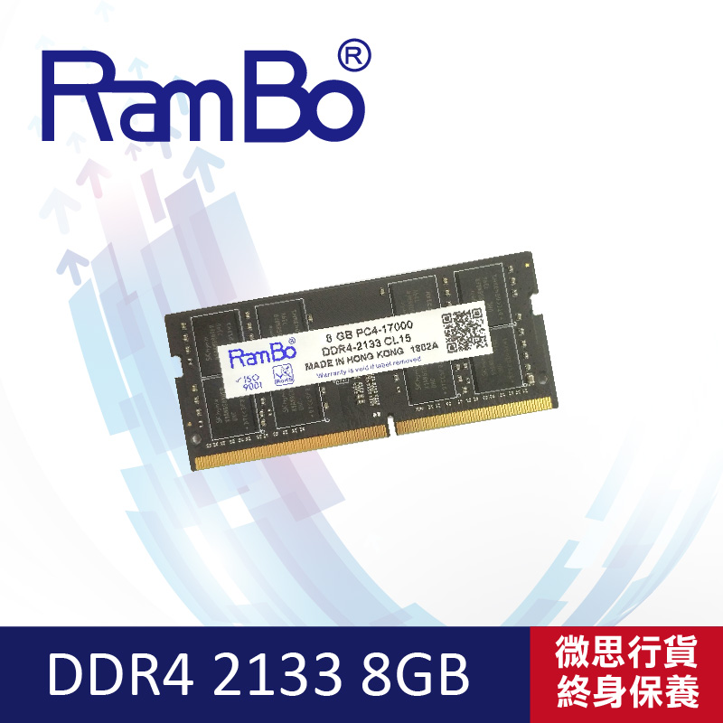 RamBo SO DIMM DDR4-2133