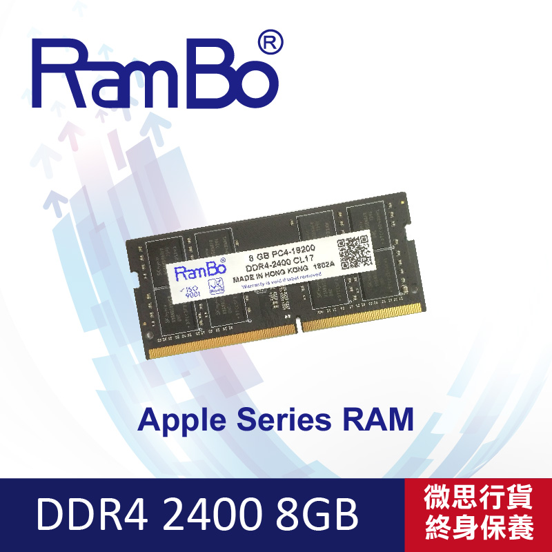RamBo Apple Series SO-DIMM DDR4-2400